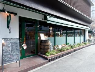 Hotel Sunline Fukuoka Hakata-Ekimae Fukuoka - Bar Alba