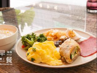 Haiye Guest House B&B Kenting - Food and Beverages
