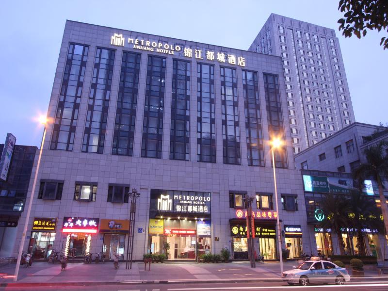 Jinjiang Metropolo Hotel Fuzhou Taijiang - Hotels and Accommodation in China, Asia
