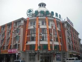 GreenTree Inn Shanghai Qibao Branch