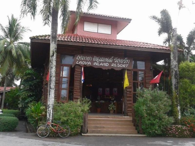 Hotell Laoya Inland Resort i , Trat. Klicka för att läsa mer och skicka bokningsförfrågan
