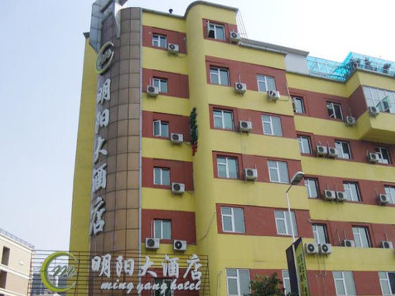 Starway Chengdu Mingyang Hotel
