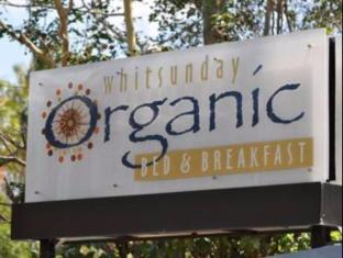 Whitsunday Organic Bed & Breakfast Whitsunday Islands - Sisäänkäynti