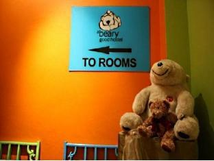A Beary Good Hostel Singapore - Hostel Interior