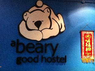 A Beary Good Hostel PayPal Hotel Singapore
