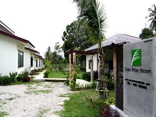Suan Prao Resort Пхукет - Вход