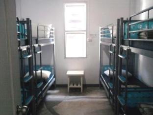 HI-Sukhumvit Hostel Bangkok, Thailand: Agoda.com