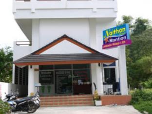 Naithon Beach Mansion Phuket - Hotel Entrance