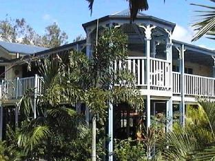 The Chamomile Bed and Breakfast PayPal Hotel Hervey Bay
