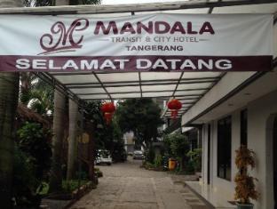 Mandala Hotel 曼达拉酒店