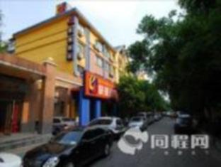 E Home Inns Hefei Caifu Square Hotel
