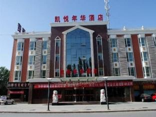 Yinchuan Triumphant Pleased Time Hotel