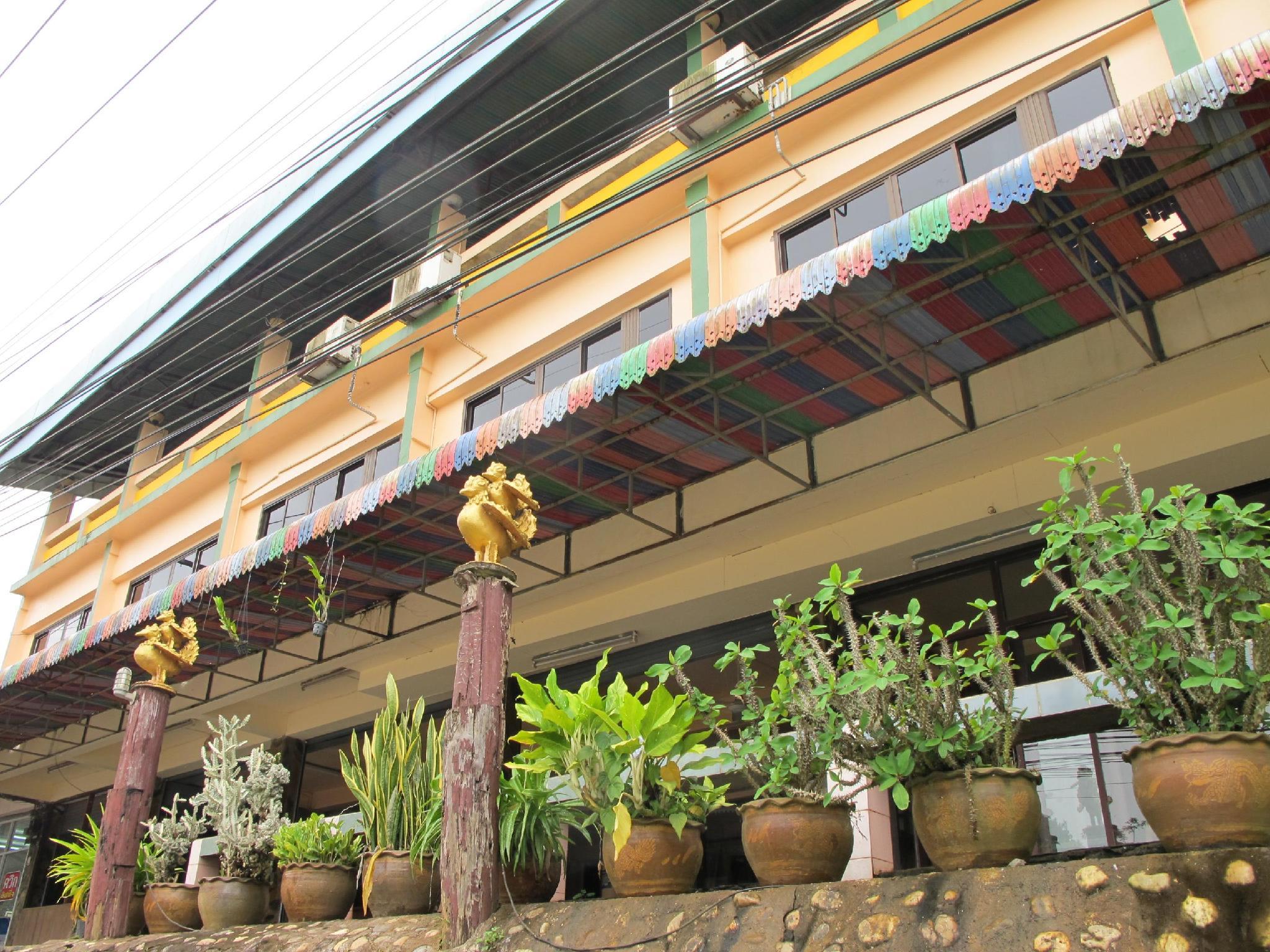 Hotell Songkhalia Inn i , Sangkhla Buri (Kanchanaburi). Klicka för att läsa mer och skicka bokningsförfrågan