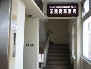 Dynasty Commercial Hotel Honkongas - Įėjimas