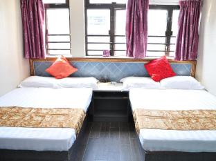Dynasty Commercial Hotel Honkongas - Svečių kambarys