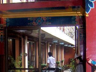Khumbu Hotel