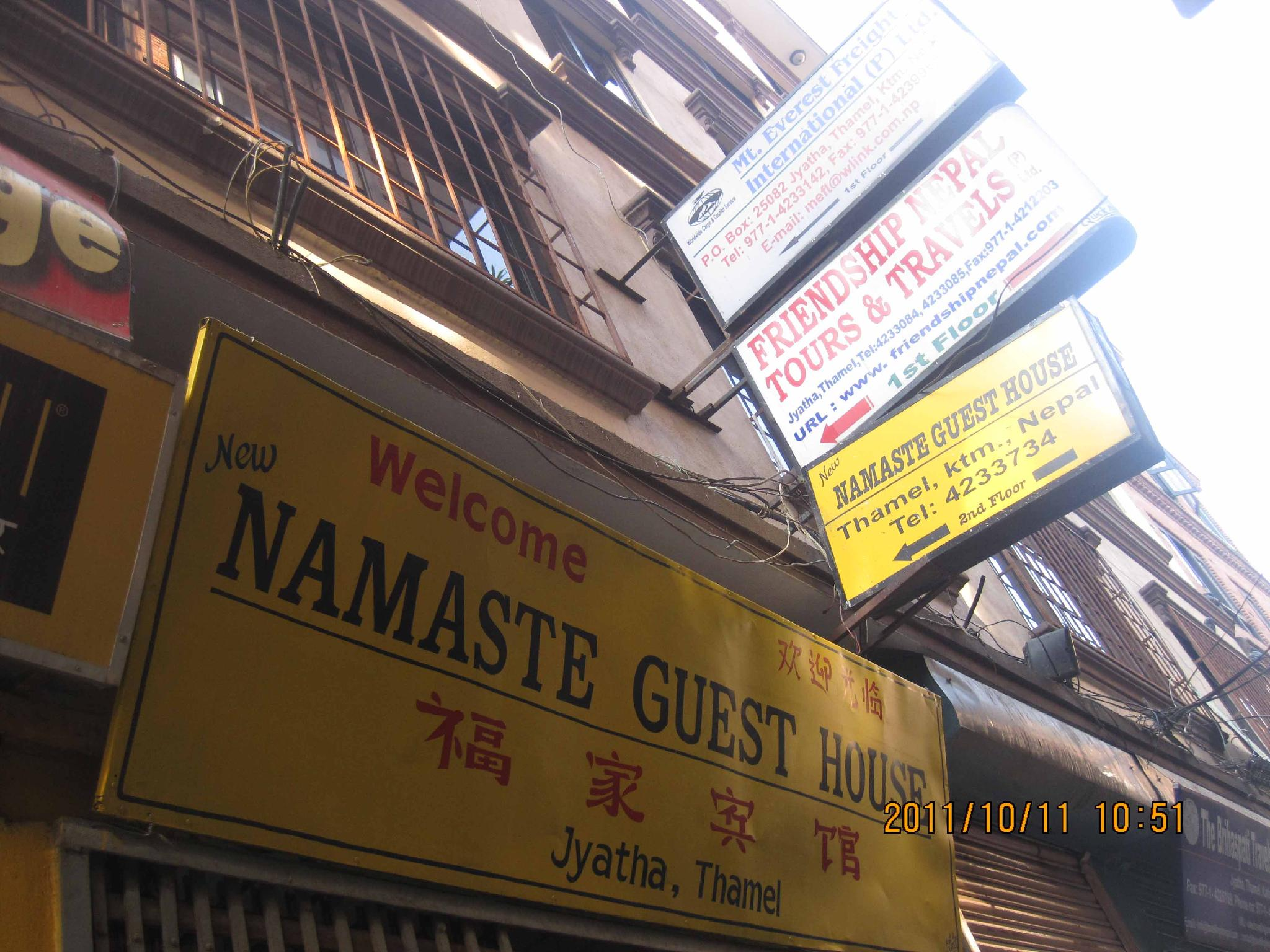 New Namaste Guest House