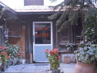 Century Lodge Kathmandu - Hotel Exterior