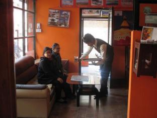 Budget Multiplex Hotel Kathmandu - Reception