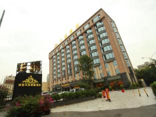 Chengdu Warner Boutique