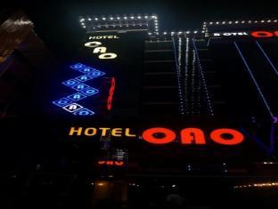 Hotel OAO