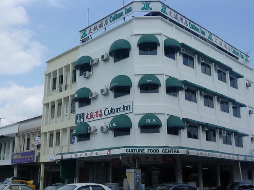 Culture Inn