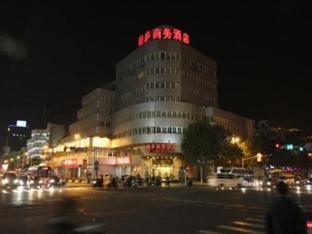 Kunshan Bailu Business Hotel