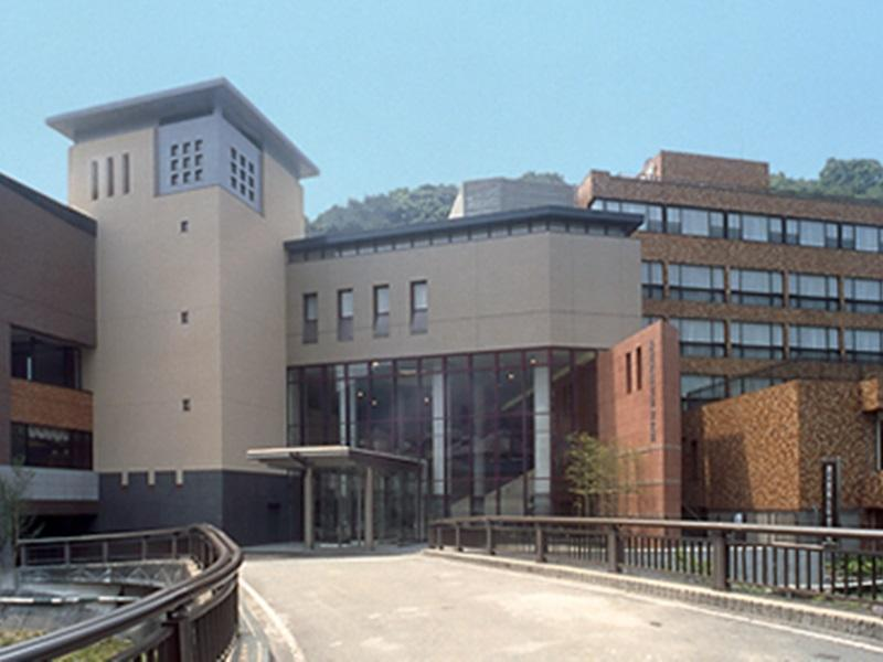 Hotel New Welcity Yugawara