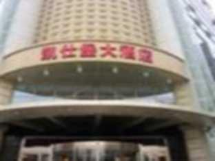Xian Kaishibao Hotel Xian