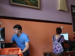 Golden Noura Villa Phnom Penh - Free Internet at Business Center