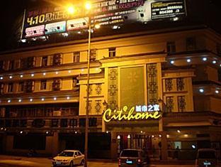 Citihome Hefei Jinzhai Road Hotel