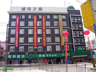 Citihome Hefei Shengli Road Hotel