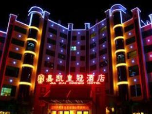 Crown Jiakai Hotel