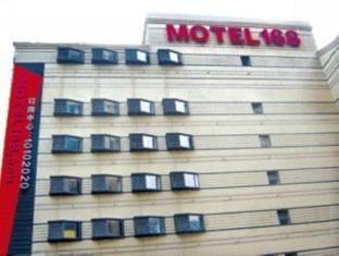 Motel 168 Changsha Xindaxin Hotel - Changsha