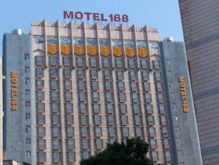168 HUAQIAO HOTEL