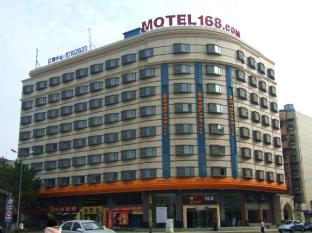 168 HANKOU RAILWAY STATION MOTEL