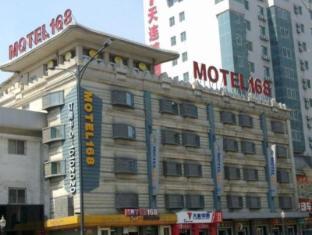 168 SHANGQINGSI HOTEL