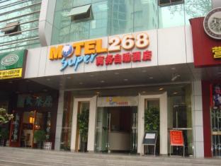 268 ZHONGSHAN PARK HOTEL