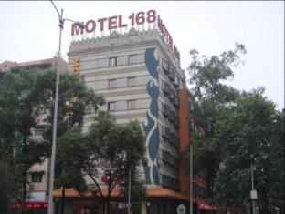 168 SHUIZHANHE HOTEL