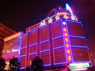 Kunming Tong Yi Business Hotel - Hotel and accommodation in China in Kunming