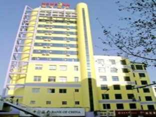 Home Inn Kunming Jianshe Road - Hotel and accommodation in China in Kunming
