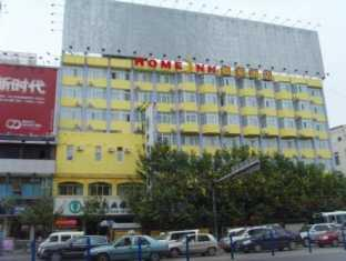 Home Inn Kunming Shuang Long - Hotel and accommodation in China in Kunming