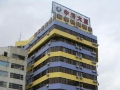 Home Inn Kunming Dongfeng Square - Hotel and accommodation in China in Kunming