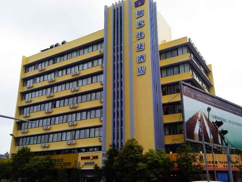 Home Inn Kunming Baita Road - Hotel and accommodation in China in Kunming