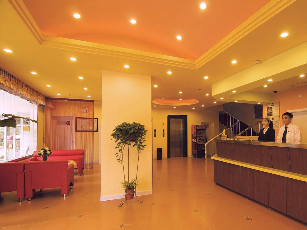 Home Inn Kunming Cuihu Park - Hotel and accommodation in China in Kunming