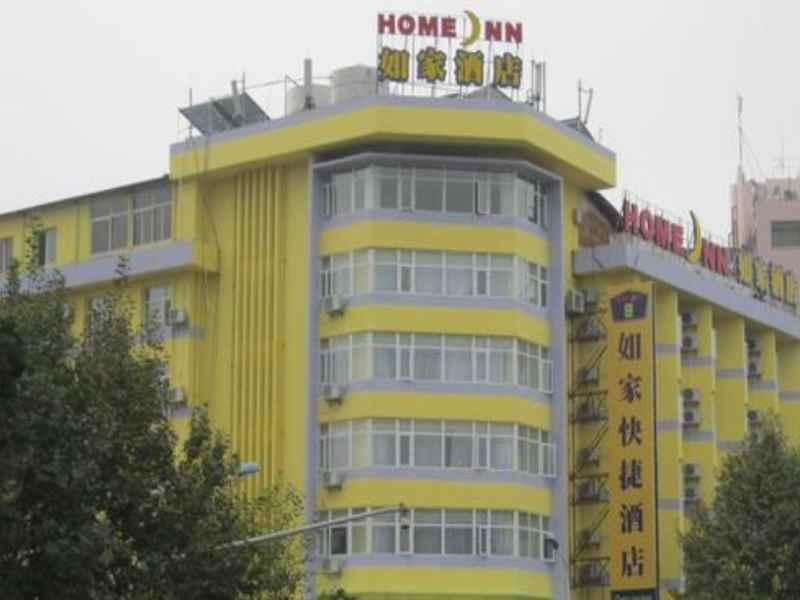 Home Inn Kunming East Point - Hotel and accommodation in China in Kunming