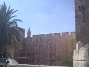 Near The Kotel Hotel Apartment Jerusalem - Exterior