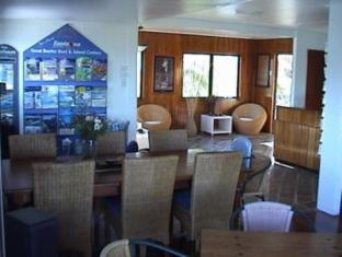 Coral Point Lodge Isole Whitsunday - Reception