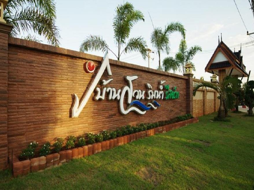 Baan Suan Rimnum Resort - Suratthani
