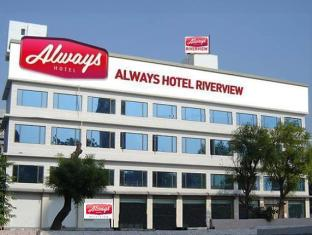 Always Hotel Riverview Ahmedabad - Hotel Facade